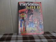 продам книгу PlaystationGold